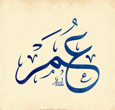 اسم مزخرف بالعربي زخرف اسمك بنفسك دلوعه كشخه