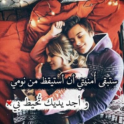 صورة صور حب حلوه كتير , رسائل رومانسية في صور 3742 9