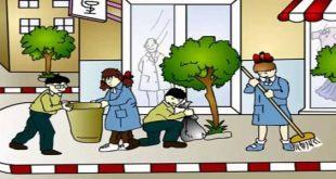 تعبير حول نظافة البيئة , كيف تعبر عن نظافة بيئتك