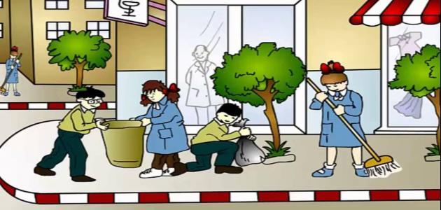 صورة تعبير حول نظافة البيئة , كيف تعبر عن نظافة بيئتك