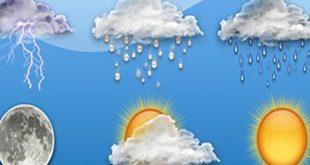 صورة توقعات الجو غدا , حالة الطقس غدا الخميس
