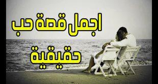 صورة قصص دلع بنات , ما احلاها بنت تتدلل بالدلع
