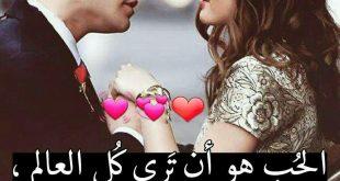 صورة صور واشعار للحبيب , كلمات تلمس القلب في الحب و الغرام