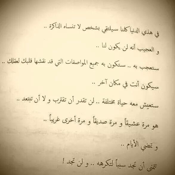 صورة رسالة فراق الحبيبة , كلام عن فراق الاحباب 1289 1