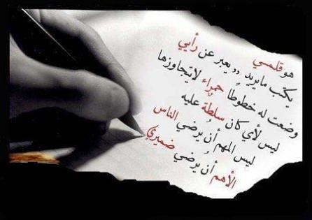 صورة رسالة فراق الحبيبة , كلام عن فراق الاحباب