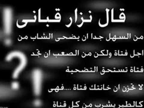 صورة رسالة فراق الحبيبة , كلام عن فراق الاحباب 1289 2