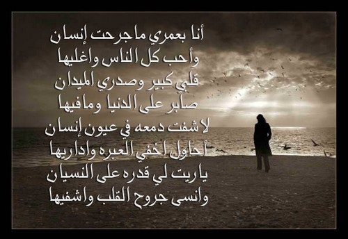 صورة رسالة فراق الحبيبة , كلام عن فراق الاحباب 1289 4