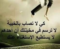 صورة رسالة فراق الحبيبة , كلام عن فراق الاحباب 1289 6