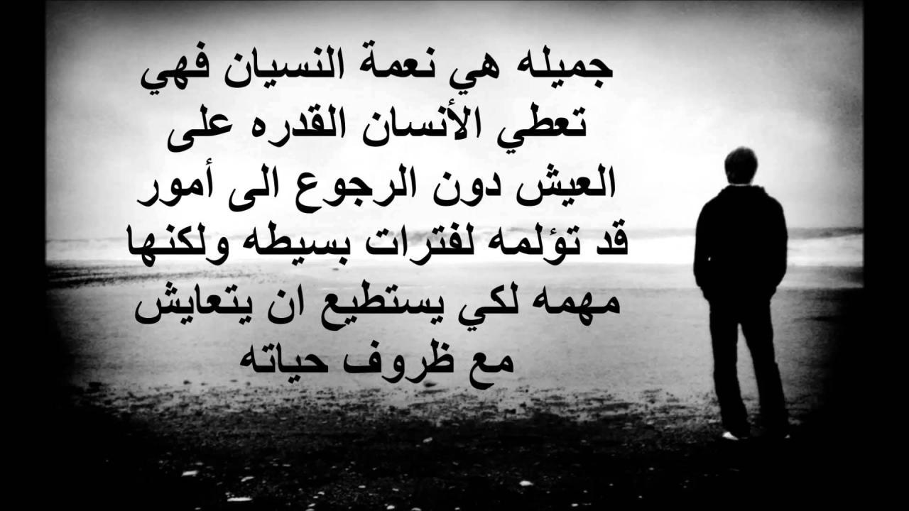 صورة رسالة فراق الحبيبة , كلام عن فراق الاحباب 1289 7