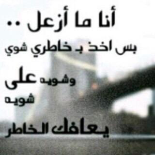 صورة رسالة فراق الحبيبة , كلام عن فراق الاحباب 1289 8
