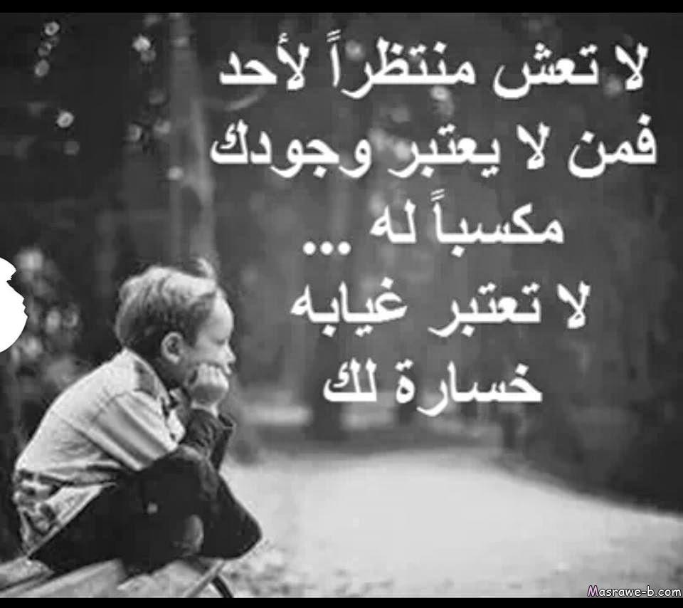 صورة رسالة فراق الحبيبة , كلام عن فراق الاحباب 1289 9