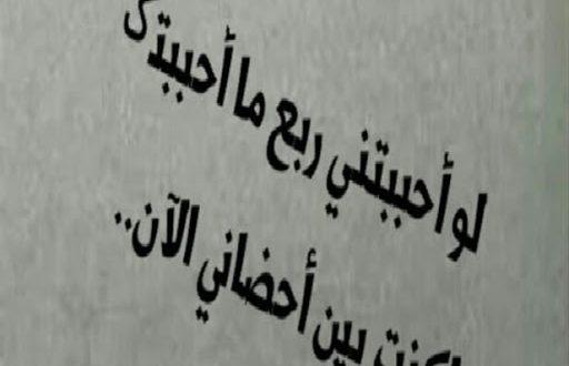 صورة مسج عتاب للحبيب , رسائل عتاب للحبيب
