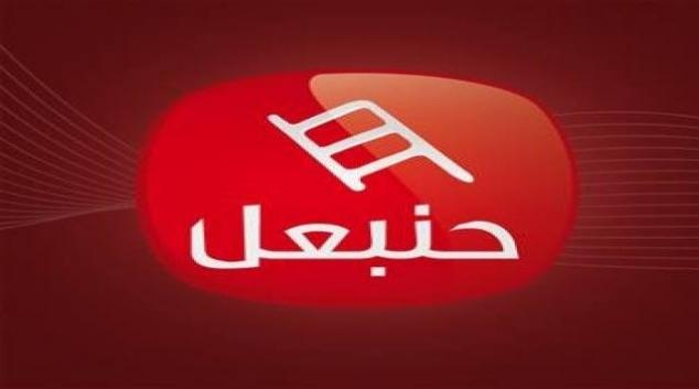 صورة تردد قناة حنبعل التونسية , ما هو تردد قناة حنبعل التونسيه