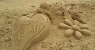 صورة النحت على الرمال , فن الابداع على الرمال رائع