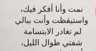 صورة رسائل شوق وحنين , سالة حب وشوق وحنين