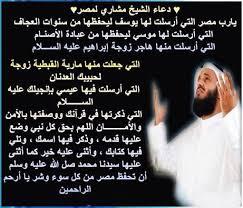 صورة سعد الغامدي دعاء , ادعيه مختاره للشيخ سعد الغامدي