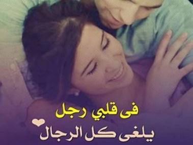 صورة اجمل الصور حب فيس بوك , حلي الصور علي الفيس بوك