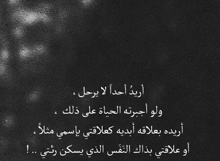 صورة كلمات حزينة معبرة , اقوى كلمات معبره عن الخزن
