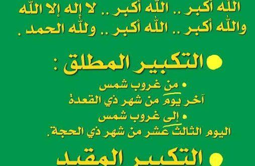 صورة دعاء نية الحج , دعاء النيه للحجاج
