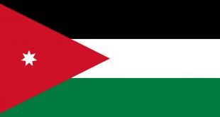 صورة صورة علم الاردن , علم الاردن العلم الرسمي للمملكه الاردنيه