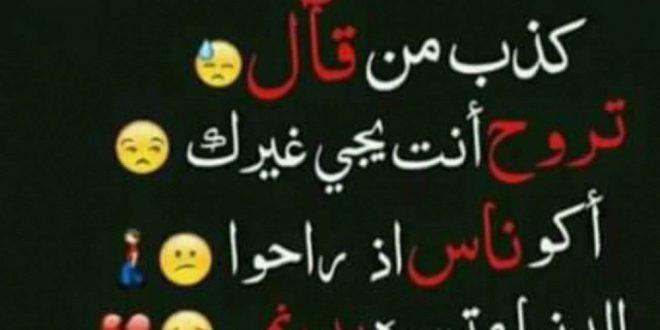 صورة كلمات فراق حبيب , اكتر العبارات والكلمات فراقا للحبيب