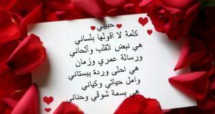 صورة قصص حب وعشق اجمل قصص الحب والعشق