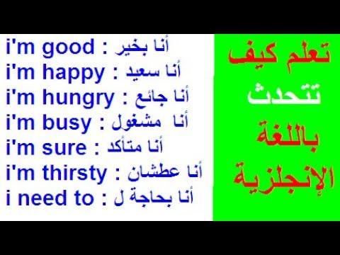 صورة تعلم الانجليزية بدون معلم , كيف تتعلم اللغه الانجليزيه بقواعد