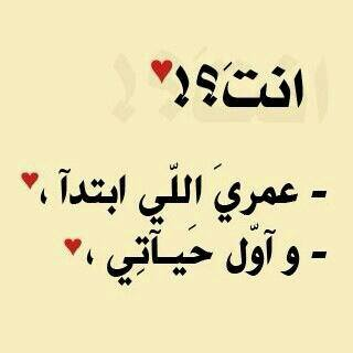 صورة كلمات حب صور , اجمل العبارات للحب