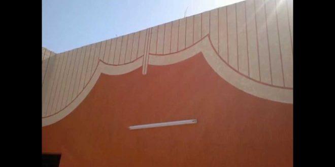 صورة دهانات خارجية جرافيت , احلي اشكال الدهانات الجرافيت