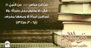 حق الام على ابنتها المتزوجة , حقوق الام علي ابنتها المتزوجه