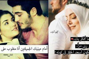 صورة صور حب ف حب , اجمل لغة بين شخصين هو الحب