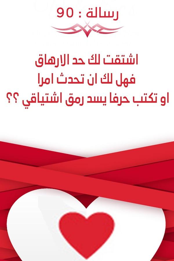 صورة رسالة حب جديد , هذا الاسلوب تحبه البنات في الحب