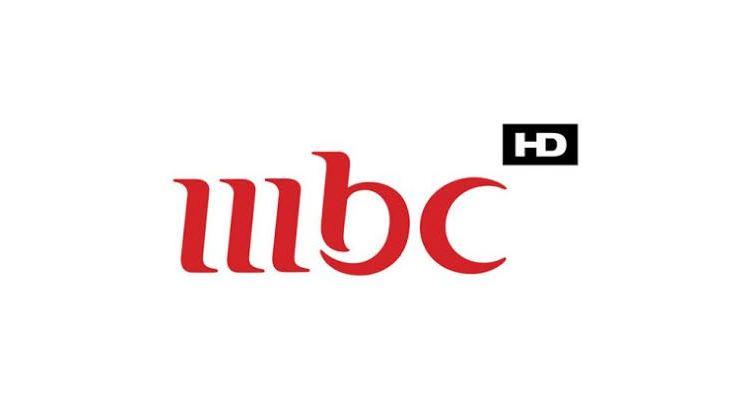 صورة تردد mbc على نايل سات , شبكة قنوات ترفيهية