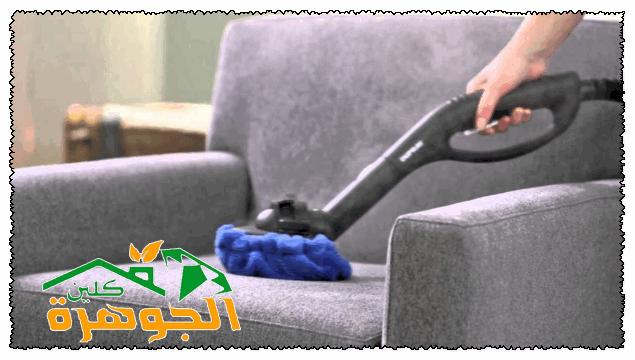 صورة افضل شركة تنظيف كنب بجده , وسيله سهله لتنظيف كنبتك 5538 1