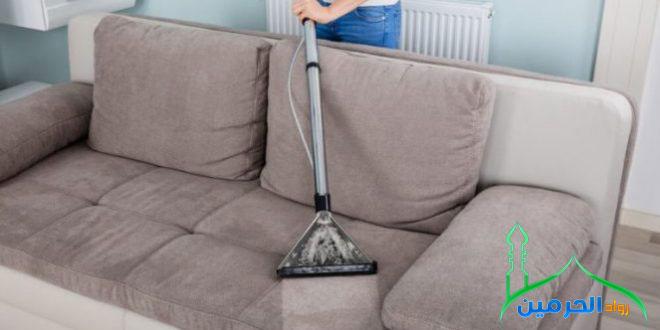 صورة افضل شركة تنظيف كنب بجده , وسيله سهله لتنظيف كنبتك 5538 4