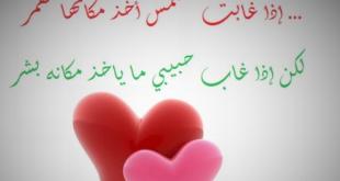 كلام عن الحب الحقيقي قصير , عبارات جميله للاحبه
