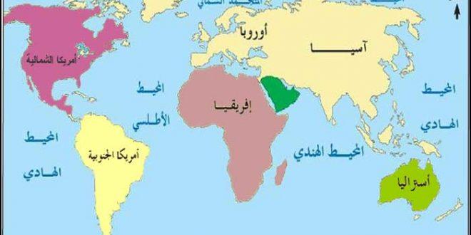 صورة اشكال خريطة مفاهيم , خريطه تقسيم العالم