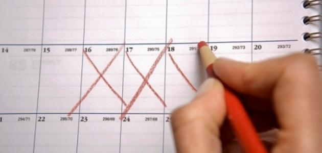 صورة ما سبب تاخر الدورة الشهرية عند البنات , امراض تصيب المراه