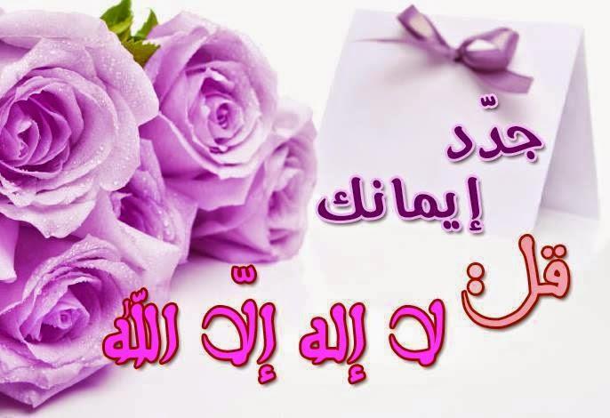 صورة صور ورود اسلاميه , اجمل باقات الورد