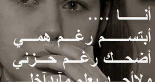 صورة صور حزينه دموع , حزن و الم