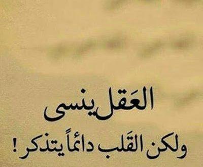 صورة كلام جديد فيس بوك , منشورات روعه للفيس بوك