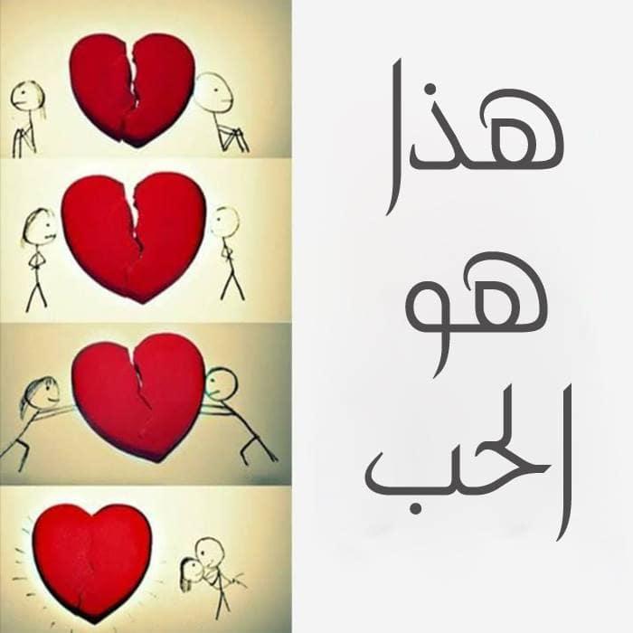صورة ايش معنى الحب , الحب الصادق و معانيه