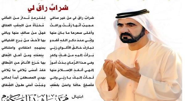 صورة شعر عن الامارات العربية المتحدة قصير , اجمل ما قيل عن الامارات