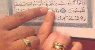 صورة حقوق الزوجة على زوجها , مسؤلية الزواج على الطرفين