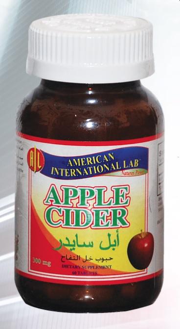 صورة حبوب خل التفاح , وظائف حبات خل التفاح