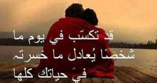 صورة اريد كلام حب , عيش الحب بهذه الكلمات