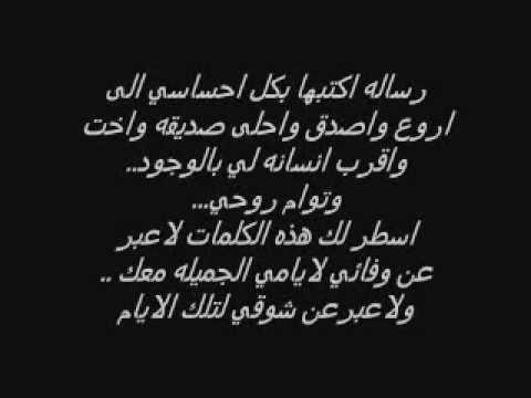 صورة رسالة اعتذار لصديق قصيرة , اعتذر لصديقك فالاعتذار يرفع قدرك 5877 9