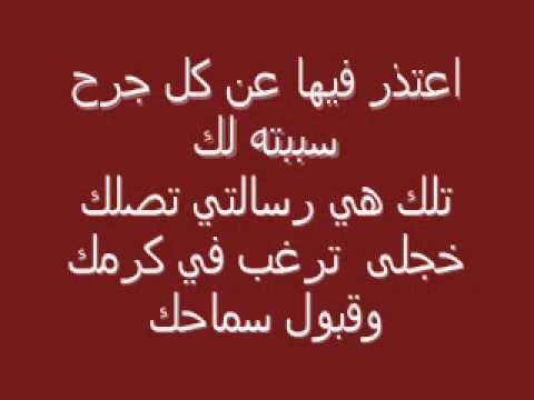 صورة رسالة اعتذار لصديق قصيرة , اعتذر لصديقك فالاعتذار يرفع قدرك 5877