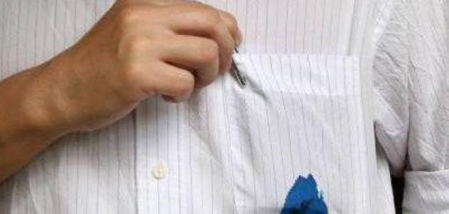 صورة تبييض الملابس البيضاء المصفرة , تخلصي من اصفرار الملابس 5906 5