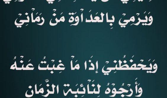 صورة بيت شعر عن الربع , قصايد ساحرة عن غلاوة الاصحاب